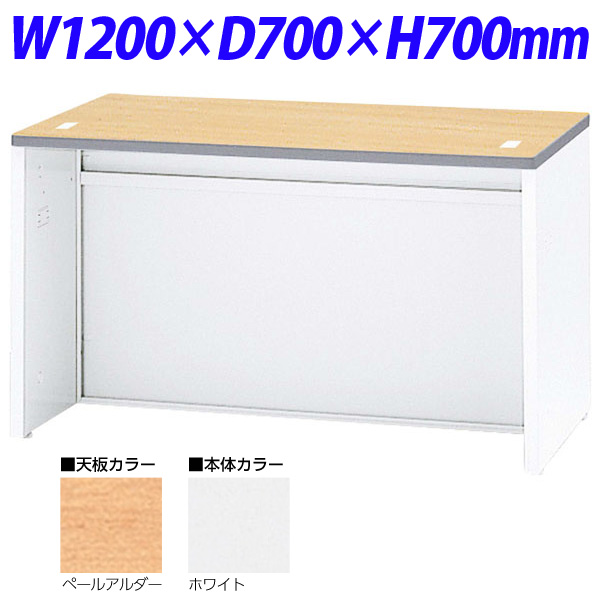生興 NSカウンター ローカウンター W1200×D700×H700 NSL-12TPW (天板ペールアルダー/本体ホワイト)【代引不可】【送料無料(一部地域除く)】