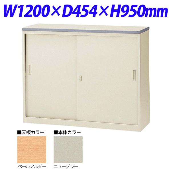 生興 NSカウンター Sタイプ(鍵付) W1200×D454×H950 NSH-12SPG (天板ペールアルダー/本体ニューグレー)【代引不可】【送料無料(一部地域除く)】