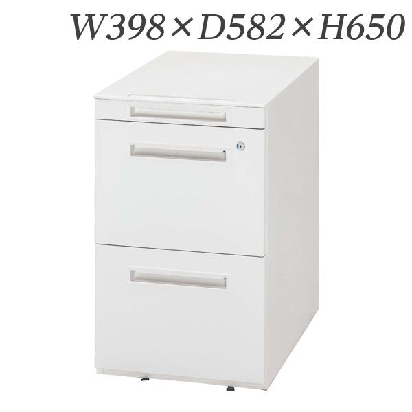 生興 デスク 50シリーズ Sタイプ ワゴン W398×D582×H650 WGN-653WW【代引不可】【送料無料(一部地域除く)】