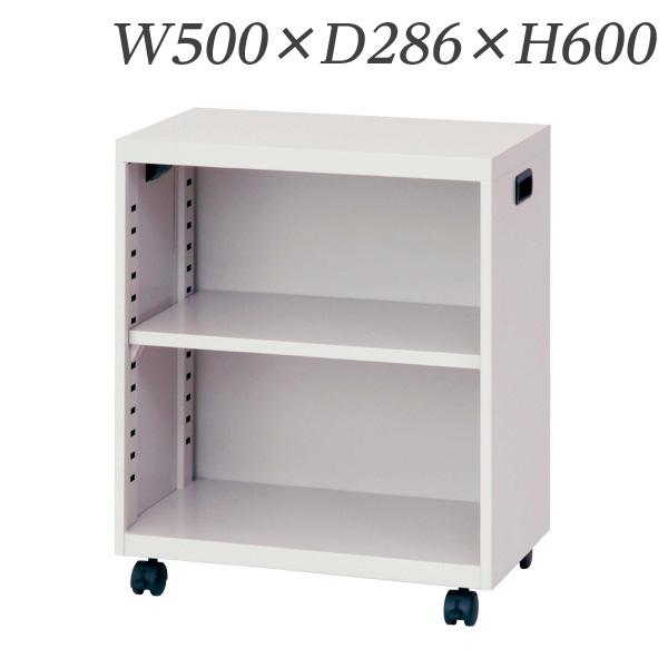 生興 机下台 デスクターナ W500×D286×H600 ND-722【代引不可】【送料無料(一部地域除く)】