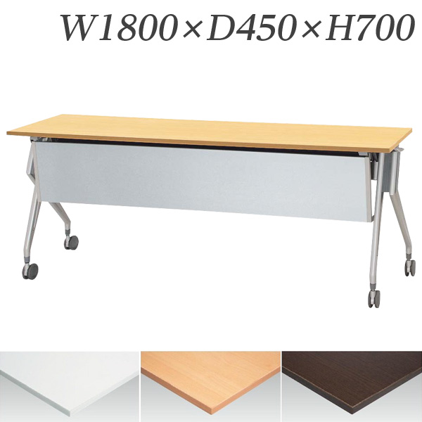 【受注生産品】生興 テーブル STD型スタックテーブル W1800×D450×H700/脚間L1584 天板ハネ上げ式 平行スタック式 棚付 STD-1845M【代引不可】【送料無料(一部地域除く)】