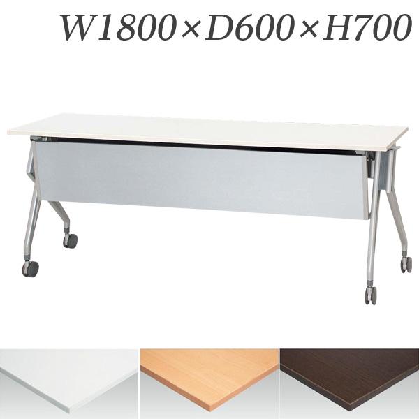 【受注生産品】生興 テーブル STD型スタックテーブル W1800×D600×H700 天板ハネ上げ式 平行スタック式 棚付 STD-1860M【代引不可】【送料無料(一部地域除く)】