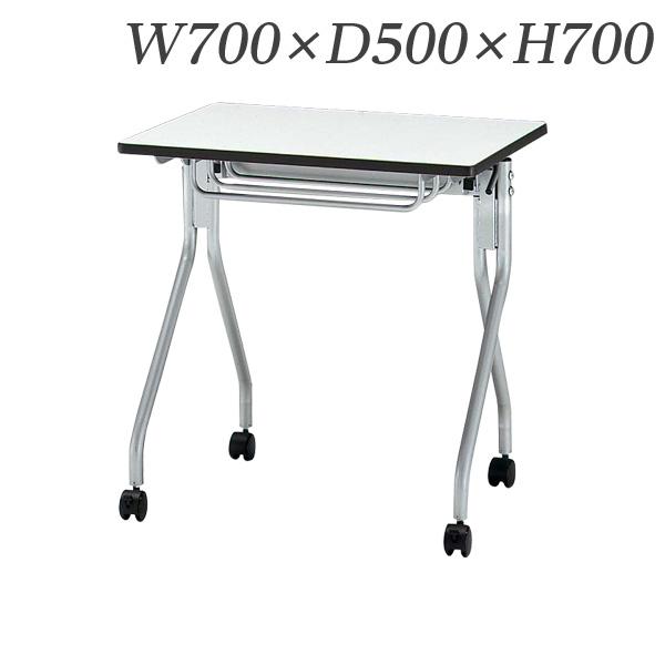 生興 テーブル TM型スタックテーブル W700×D500×H700 天板ハネ上げ式 平行スタック式 幕板なし 棚付 TM99-M-N【代引不可】【送料無料(一部地域除く)】
