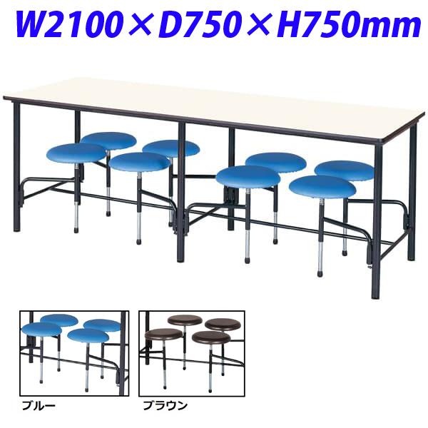 【受注生産品】生興 テーブル 椅子付食堂用テーブル STMシリーズ 自動復元式 W2100×D750×H750 STM-2175-8【代引不可】【送料無料(一部地域除く)】