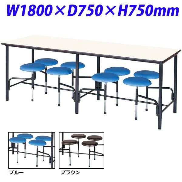 【受注生産品】生興 テーブル 椅子付食堂用テーブル STMシリーズ 自動復元式 W1800×D750×H750 STM-1875-6【代引不可】【送料無料(一部地域除く)】