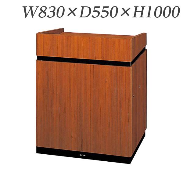 生興 演台 会議サポートツール EMシリーズ W830×D550×H1000(900) EM-8【代引不可】【送料無料(一部地域除く)】