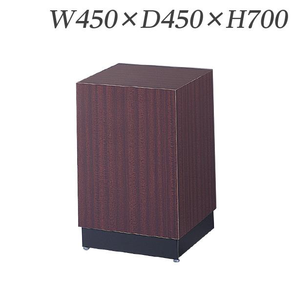 生興 花台 会議サポートツール EDシリーズ W450×D450×H700 FP-457【代引不可】【送料無料(一部地域除く)】