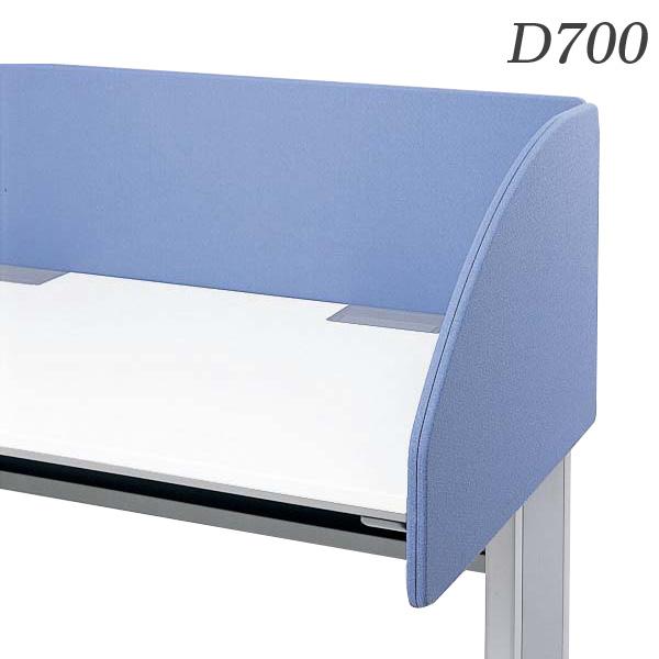 生興 デスク FNデスクシリーズ Belfino(ベルフィーノ) FNデスク専用デスクパネル サイドデスクパネル クロスタイプ D700用(平・ラウンド・L型机) 右用 H330mm FN-SP073R【代引不可】【送料無料(一部地域除く)】
