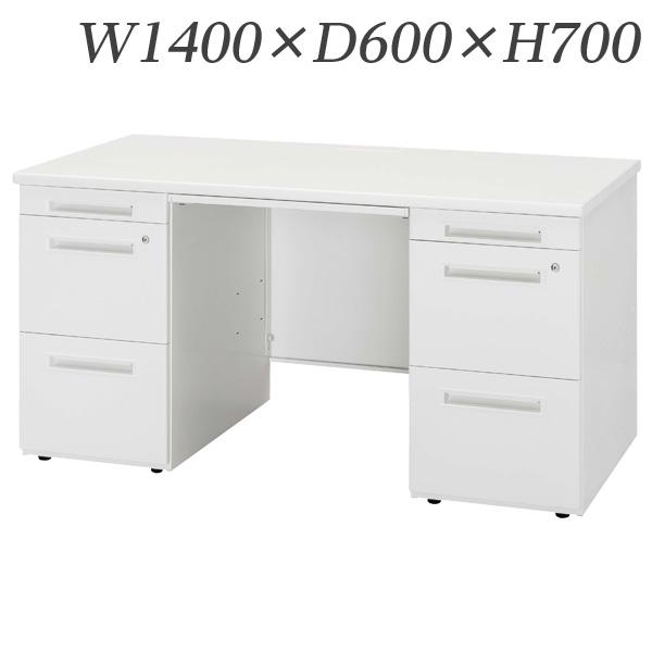 生興 デスク 50シリーズ Sタイプ 両袖デスク W1400×D600×H700/脚間L591 50SBL-146AA【代引不可】【送料無料(一部地域除く)】