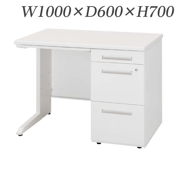 生興 デスク 50シリーズ Sタイプ 片袖デスク W1000×D600×H700/脚間L552 50SBL-106AR『代引不可』『送料無料(一部地域除く)』