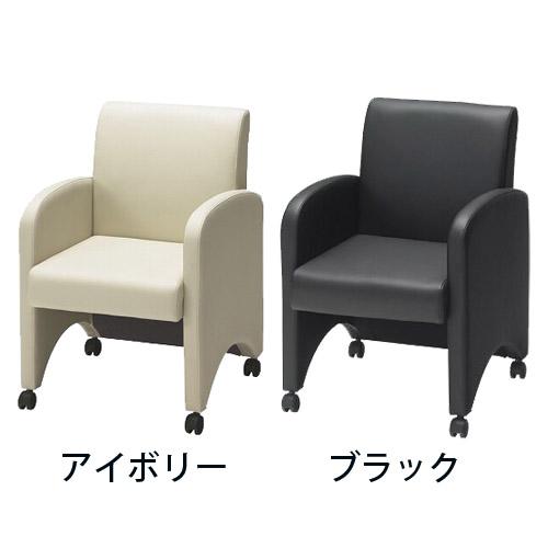 Garage キャスター付きソファチェア NXーUP01 【代引不可】【送料無料(一部地域除く)】