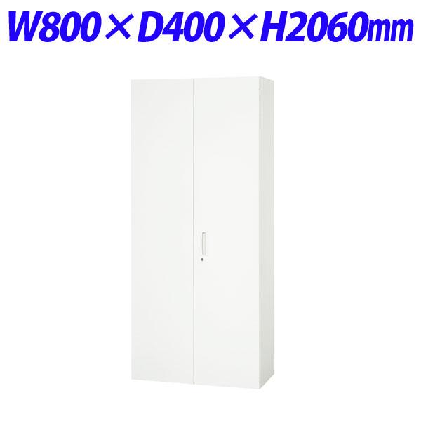 ライオン事務器 デリカウォール Vシリーズ 両開型 下置専用 W800×D400×H2060mm ホワイト V840-21H 319-13【代引不可】【送料無料(一部地域除く)】