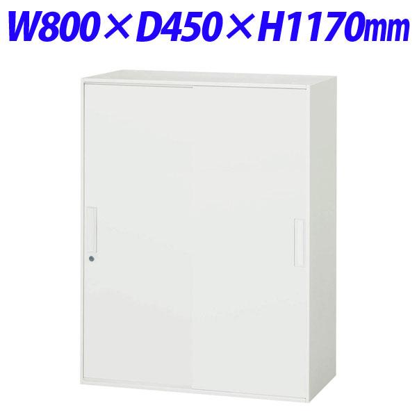 ライオン事務器 デリカウォール Vシリーズ スチール引戸型 上下置両用 W800×D450×H1170mm ホワイト V845-12S 319-25【代引不可】【送料無料(一部地域除く)】