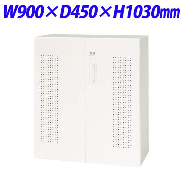 ライオン事務器 デリカウォール Vシリーズ ノートPC収納型 下置専用 W900×D450×H1030mm ホワイト V945-11HPCT 306-23【代引不可】【送料無料(一部地域除く)】