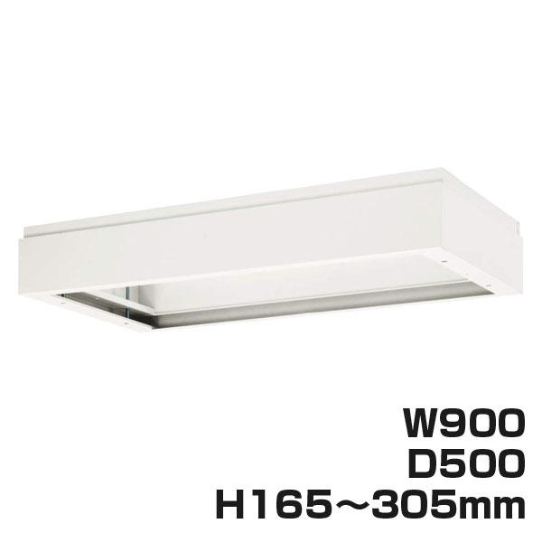 ライオン事務器 デリカウォール Vシリーズ 上部カバー W900×D500×H165~305mm ホワイト V950-17A 320-37【代引不可】【送料無料(一部地域除く)】