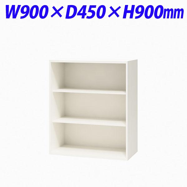 ライオン事務器 オフィスユニット XWシリーズ オープン型 上下置両用 W900×D450×H900mm ホワイト XW-09K 301-60【代引不可】【送料無料(一部地域除く)】