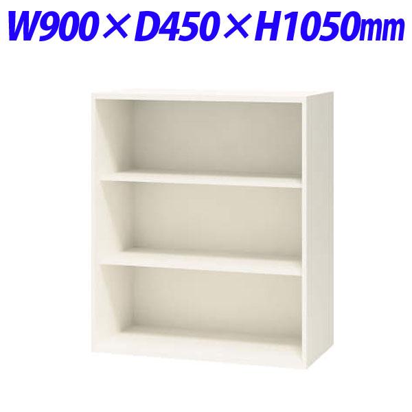 ライオン事務器 オフィスユニット XWシリーズ オープン型 上下置両用 W900×D450×H1050mm ホワイト XW-11K 301-14【代引不可】【送料無料(一部地域除く)】