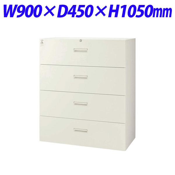 ライオン事務器 オフィスユニット XWシリーズ 引出し型 4段 下置専用 W900×D450×H1050mm ホワイト XW-411D 301-65【代引不可】【送料無料(一部地域除く)】