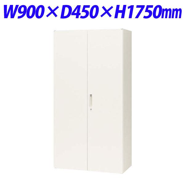 ライオン事務器 オフィスユニット XWシリーズ ワードローブ型 下置専用 W900×D450×H1750mm ホワイト XW-18L 301-33【代引不可】【送料無料(一部地域除く)】