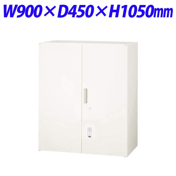 【受注生産品】ライオン事務器 オフィスユニット XWシリーズ 両開セキュリティ収納型 上置専用 W900×D450×H1050mm ホワイト XW-11LSS 301-54【代引不可】【送料無料(一部地域除く)】