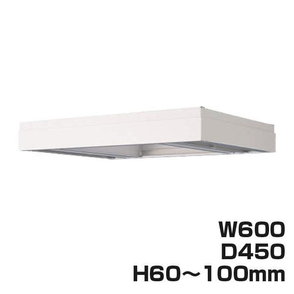 【受注生産品】ライオン事務器 オフィスユニット SVシリーズ 上部カバー 上置専用 W600×D450×H60~100mm ホワイト SV60-6A-W 300-54【代引不可】【送料無料(一部地域除く)】