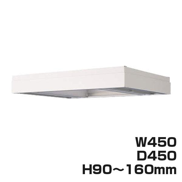 【受注生産品】ライオン事務器 オフィスユニット SVシリーズ 上部カバー 上置専用 W450×D450×H90~160mm ホワイト SV45-9A-W 300-58【代引不可】【送料無料(一部地域除く)】
