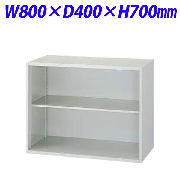 ライオン事務器 オフィスユニット EWシリーズ オープン型 上下置両用 W800×D400×H700mm ライトグレー EWS80-07K 302-02【代引不可】【送料無料(一部地域除く)】