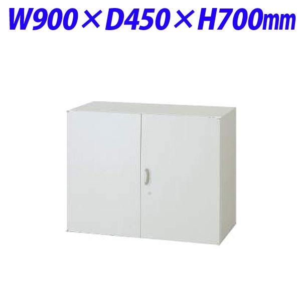 値引きする ライオン事務器 オフィスユニット EWシリーズ 両開型 上下置両用 W900×D450×H700mm ライトグレー EW-07H 706-02【代引不可】【送料無料(一部地域除く)】, クスグン 9a3fc29a