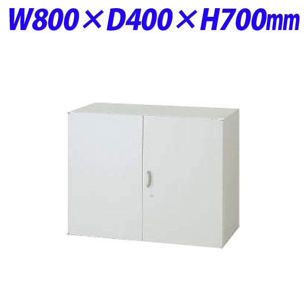 ライオン事務器 オフィスユニット EWシリーズ 両開型 上下置両用 W800×D400×H700mm ライトグレー EWS80-07H 302-03【代引不可】【送料無料(一部地域除く)】