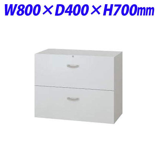 ライオン事務器 オフィスユニット EWシリーズ 引出し型 2段 下置専用 W800×D400×H700mm ライトグレー EWS80-207D 302-08【代引不可】【送料無料(一部地域除く)】