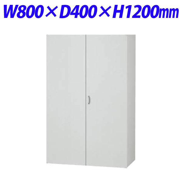 ライオン事務器 オフィスユニット EWシリーズ 両開型 上下置両用 W800×D400×H1200mm ライトグレー EWS80-12H 302-22【代引不可】【送料無料(一部地域除く)】