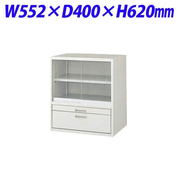 ライオン事務器 オフィスユニット EWシリーズ キッチンケース W552×D400×H620mm ライトグレー EW60-C 707-91【代引不可】【送料無料(一部地域除く)】