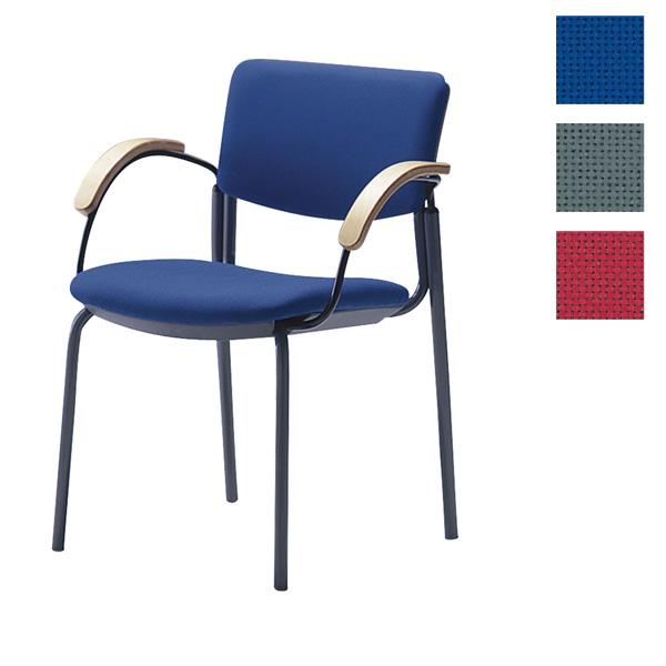 サンケイ ミーティングチェア 会議椅子 4本脚 粉体塗装 肘付 布張り CM351-MY【代引不可】【送料無料(一部地域除く)】