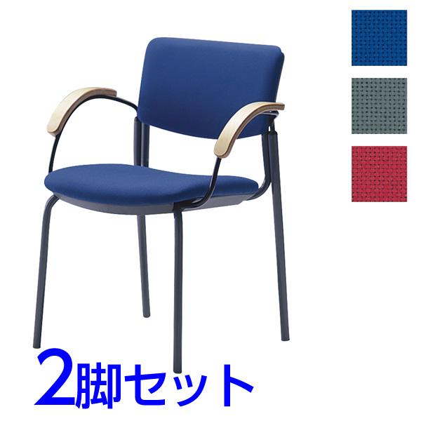 サンケイ ミーティングチェア 会議椅子 4本脚 粉体塗装 肘付 布張り 同色2脚セット CM351-MY【代引不可】【送料無料(一部地域除く)】