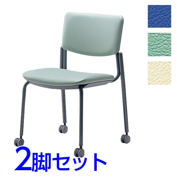 サンケイ ミーティングチェア 会議椅子 4本脚 キャスター付 粉体塗装 肘なし ビニールレザー張り 同色2脚セット CM350-MXC【代引不可】【送料無料(一部地域除く)】