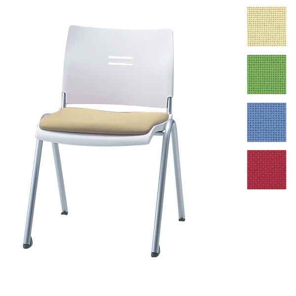 サンケイ ミーティングチェア 会議椅子 4本脚 粉体塗装 肘なし 布張り CM710-MY【代引不可】【送料無料(一部地域除く)】