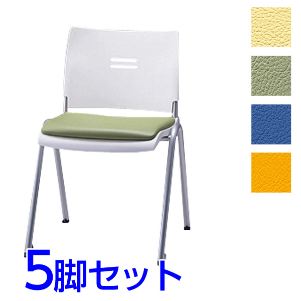 サンケイ ミーティングチェア 会議椅子 4本脚 粉体塗装 肘なし ビニールレザー張り 同色5脚セット CM710-MX【代引不可】【送料無料(一部地域除く)】