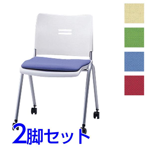 サンケイ ミーティングチェア 会議椅子 4本脚 キャスター付 粉体塗装 肘なし 布張り 同色2脚セット CM710-MYC【代引不可】【送料無料(一部地域除く)】