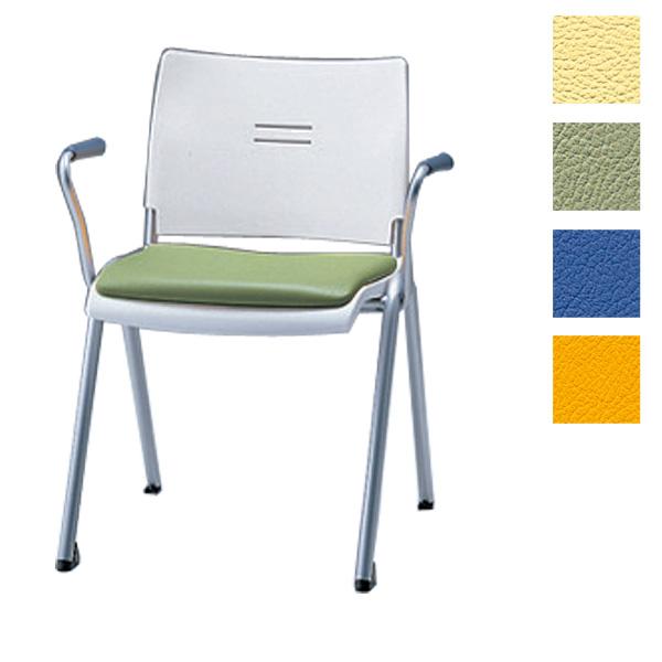 サンケイ ミーティングチェア 会議椅子 4本脚 粉体塗装 肘付 ビニールレザー張り CM711-MX【代引不可】【送料無料(一部地域除く)】