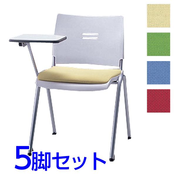 サンケイ ミーティングチェア 会議椅子 4本脚 粉体塗装 肘なし メモ板付 布張り 同色5脚セット CM710-MYM【代引不可】【送料無料(一部地域除く)】