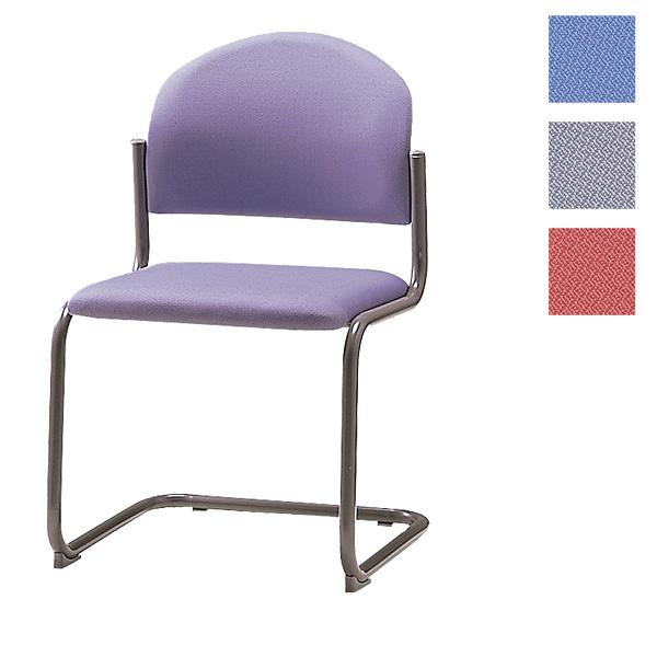 サンケイ ミーティングチェア 会議椅子 キャンチレバー脚 粉体塗装 肘なし 布張り CM214-MY【代引不可】【送料無料(一部地域除く)】