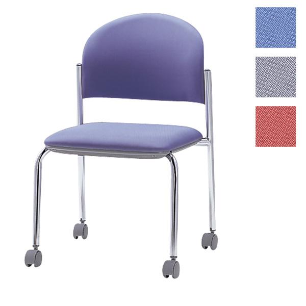 サンケイ ミーティングチェア 会議椅子 4本脚 キャスター付 クロームメッキ 肘付 布張り CM218-CYC【代引不可】【送料無料(一部地域除く)】