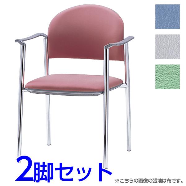 サンケイ ミーティングチェア 会議椅子 4本脚 クロームメッキ 肘付 ビニールレザー張り 同色2脚セット CM211-CX【代引不可】【送料無料(一部地域除く)】