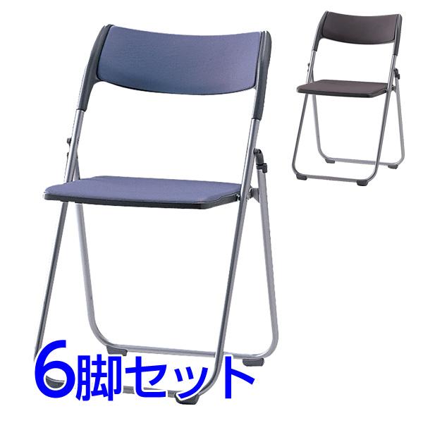 サンケイ 折りたたみ椅子 パイプイス スチール脚 粉体塗装 オレフィンレザー張り 同色6脚セット SCF65-MX【代引不可】【送料無料(一部地域除く)】
