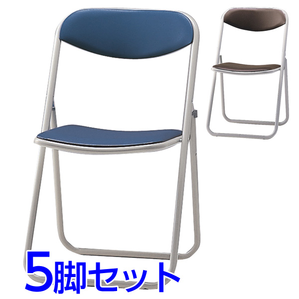 サンケイ 折りたたみ椅子 パイプイス スチール脚 粉体塗装 座幅405 ビニールレザー張り 同色5脚セット SCF02-MX【代引不可】【送料無料(一部地域除く)】