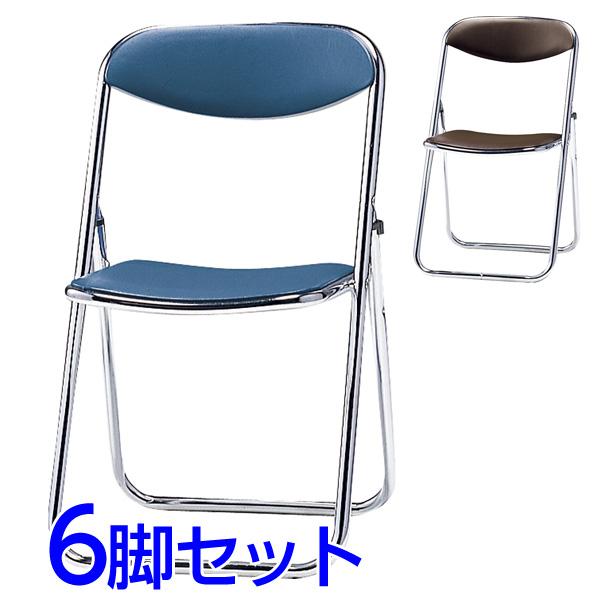 サンケイ 折りたたみ椅子 パイプイス スチール脚 クロームメッキ 座幅385 ビニールレザー張り 同色6脚セット SCF03-CX【代引不可】【送料無料(一部地域除く)】