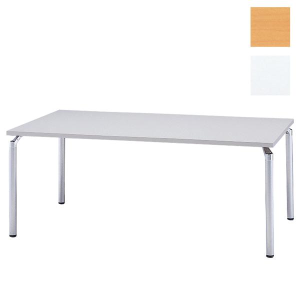 サンケイ 長方形 幅180×奥行90×高さ70cm ミーティングテーブル 会議テーブル 4本脚 シルバー脚 TM415-MZ【代引不可】【送料無料(一部地域除く)】