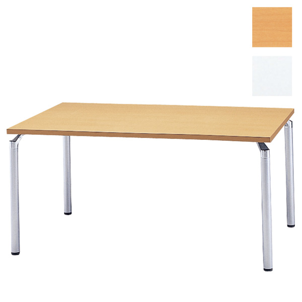 サンケイ 長方形 幅150×奥行90×高さ70cm ミーティングテーブル 会議テーブル 4本脚 シルバー脚 TM435-MZ【代引不可】【送料無料(一部地域除く)】