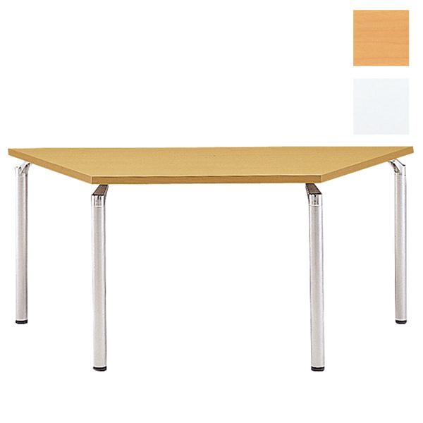 サンケイ 台形 幅165×奥行71.5×高さ70cm ミーティングテーブル 会議テーブル 4本脚 シルバー脚 TM445-MZ【代引不可】【送料無料(一部地域除く)】