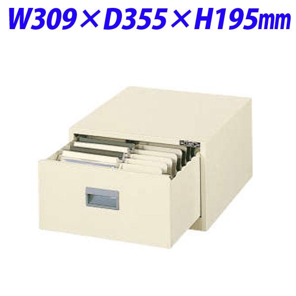 ライオン事務器 メディアキャビネット W309×D355×H195mm アイボリー CD-22 777-79【代引不可】【送料無料(一部地域除く)】